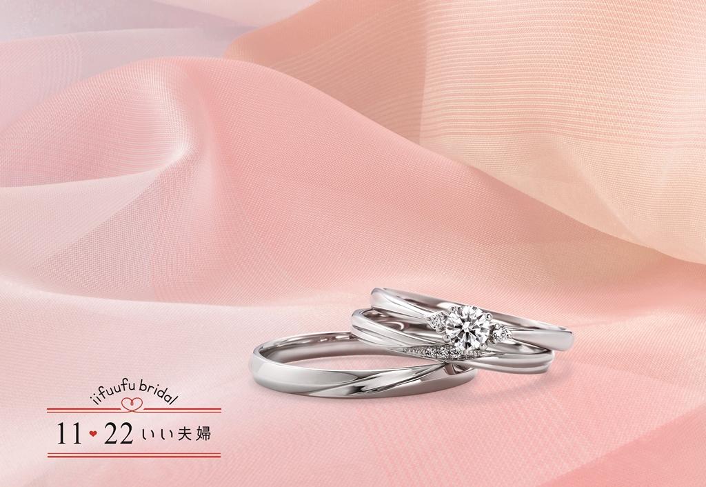 IFM007_pink